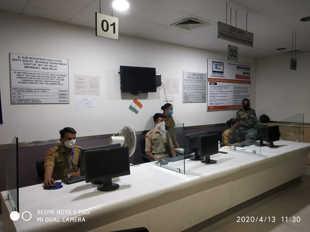 The cadets at a data control centre | Photo: NCC