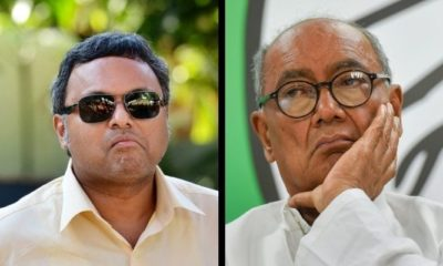 Digvijay Singh says EVM hacked, Karti Chidambaram says stop blaming EVMs when you lose