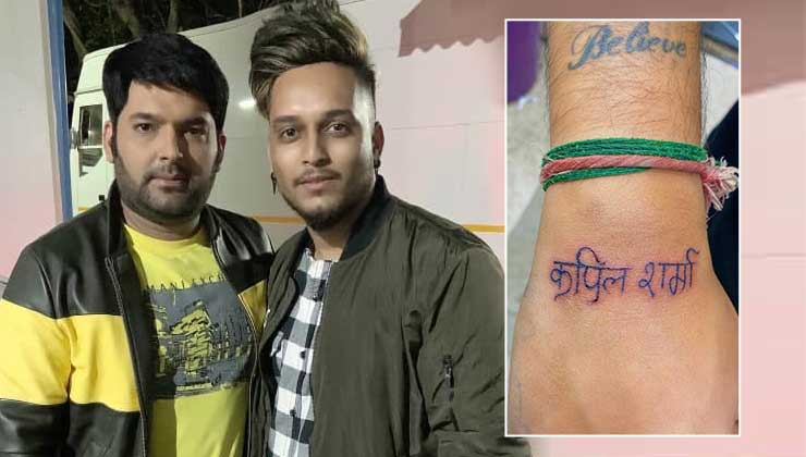 Here's why singer Oye Kunaal got Kapil Sharma's name inked on his hand   Bollywood Bubble