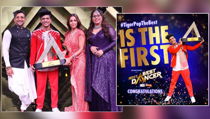 India's Best Dancer Winner: Ajay Singh aka Tiger Pop bags the trophy; check out how much he won | Bollywood Bubble