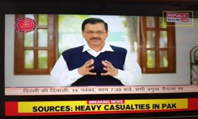 Kejriwal proceeds to display soft Hindutva, that too, on Republic TV