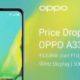 Price of Oppo A33 launched last month, find out the new price