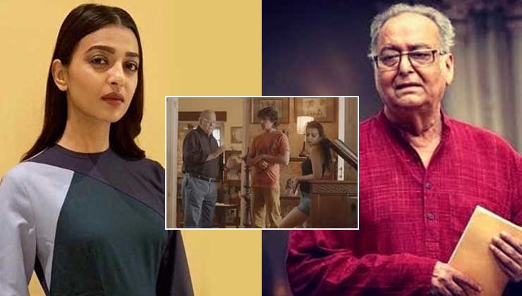 Radhika Apte expresses her grief on the demise of Ahalya co-star, Soumitra Chatterjee | Bollywood Bubble