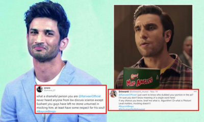 Ranveer Singh's latest ad gets bashed by Sushant Singh Rajput's fans for mocking the late actor; brand apologises | Bollywood Bubble