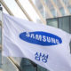 Samsung's highest profit in the third quarter, breaking a six-year record