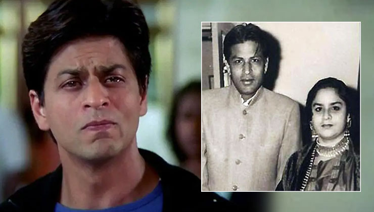 """When Shah Rukh Khan opened up about the death of his parents, said, """"The empty house used to come to bite us"""" 