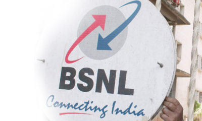BSNL has launched a special Christmas gift of Tk 199 and a plan of Tk 996