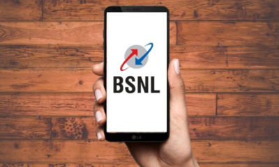 BSNL increased the validity of the offer by talking time at Rs 100 to Rs 100