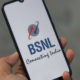 BSNL is giving more benefits in the plan of 251 rupees leaving Jio, Airtel behind