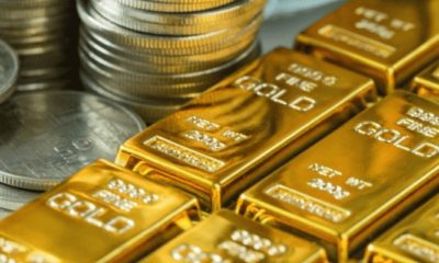 Gold Price: Gold prices touching sky, will break records in 2021, gold will be so expensive