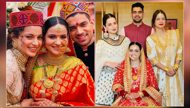 Inside Kangana Ranaut's brother Aksht's destination wedding in Udaipur- watch video | Bollywood Bubble