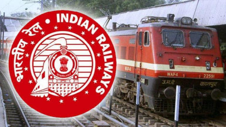 Is Indian Railways going to be completely private?