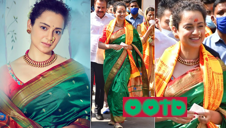Kangana Ranaut looks ethereal in a red and green saree as she visits Siddhivinayak temple-view pics | Bollywood Bubble