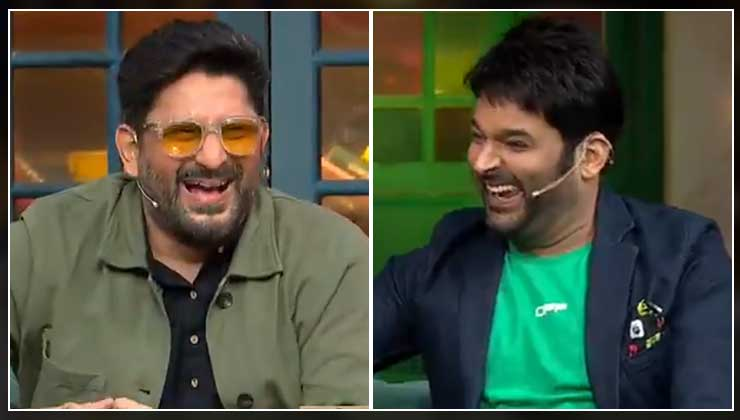 Kapil Sharma stumps Arshad Warsi by asking him how he paid his EMI's without 'Golmaal' or 'Dhamaal' sequels | Bollywood Bubble