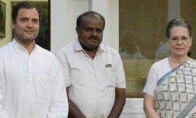 Kumaraswamy says lost goodwill and faith of people by joining hands with Congress