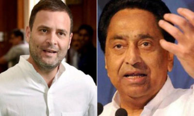 Madhya Pradesh Congress elects BJP leader for party post: Details