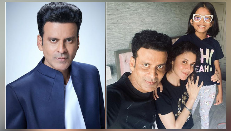 Manoj Bajpayee will be celebrating New Year quietly with his family in Goa | Bollywood Bubble