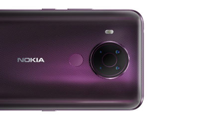 Nokia is ready to give a surprise in the new year, coming with 5000 and 4500 mAh battery phones