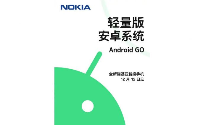 nokia-to-launch-android-10-go-editions-smartphones-in-china-on-15-december