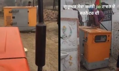 Video: Protestors steal generator of Jio Tower, 'donate' it to Gurdwara