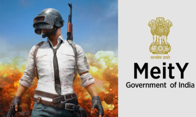 PUBG Mobile Authority requests the Ministry of Information Technology to sit in the meeting