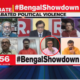 'Political analyst' Tauseef Rahman accuses BJP of killing its own workers in Bengal