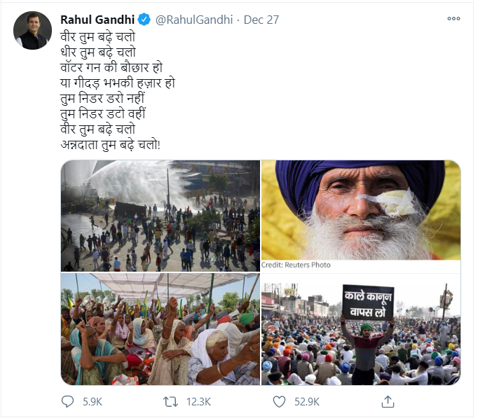 Rahul Gandhi tweeted a poem to exploit farmers issue, kin of poet demands apology
