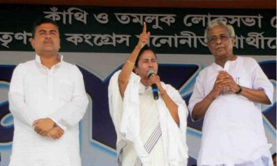 Rebel TMC leader Suvendu Adhikari's father asked to remove rebels