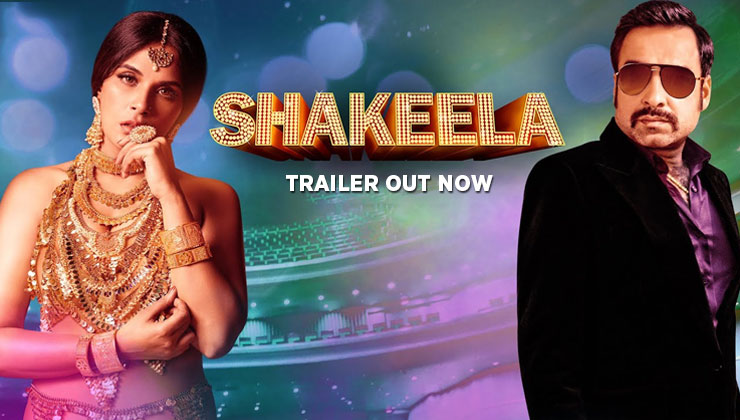 Shakeela Trailer: Richa Chadha starrer biopic of adult star will showcase the dual face of the patriarchal society | Bollywood Bubble