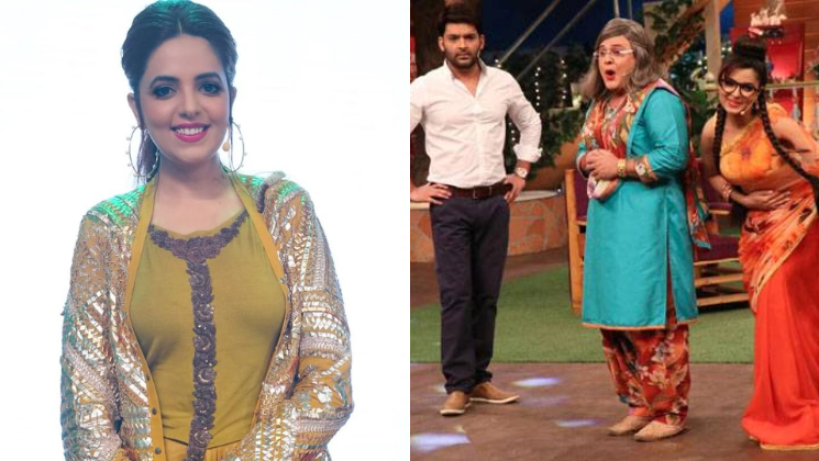 Sugandha Mishra reveals the reason behind her exit from 'The Kapil Sharma Show' | Bollywood Bubble