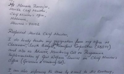TMC leader Diptangshu Chaudhury quits from CM's Grievance Cell