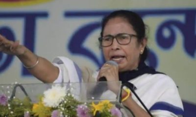 TMC says it won't support Bharat Bandh, but stands by the farmers