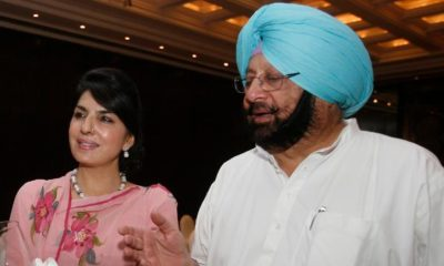 The curious case of Punjab CM Capt Amarinder Singh and his Pakistani 'friend' Aroosa Alam