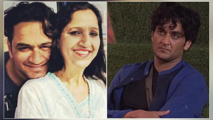 Vikas Gupta's mother finally opens up on the claims of disowning him due to his sexual orientation | Bollywood Bubble