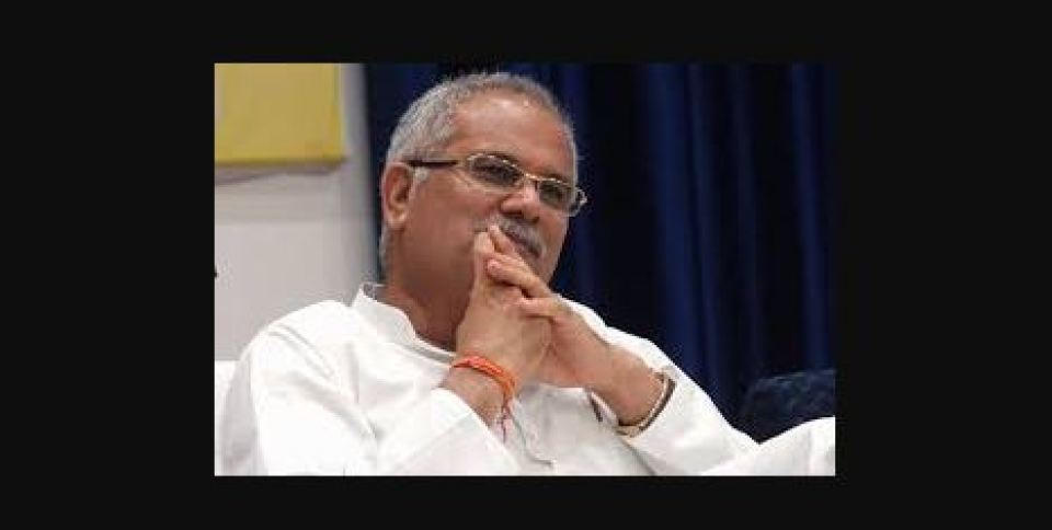 Chhattisgarh Chief Minister Bhupesh Baghel is looking for a suitable groom for his daughter