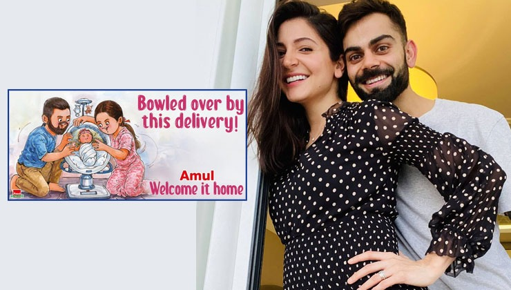 Amul's greeting for Virat Kohli and Anushka Sharma's baby is too cute for words | Bollywood Bubble