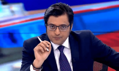 Congress to raise the issue of Arnab Chat Gate in Parliament