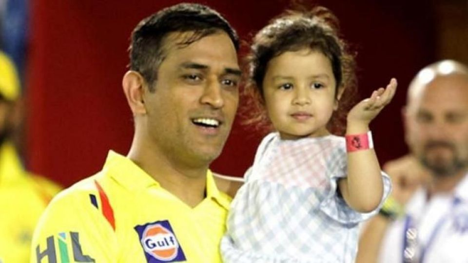 For the first time, Dhoni will be seen advertising with daughter Jeeva, the pictures go viral