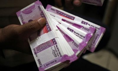 Indian government is giving 5 crores rupees, just have to do this work ...
