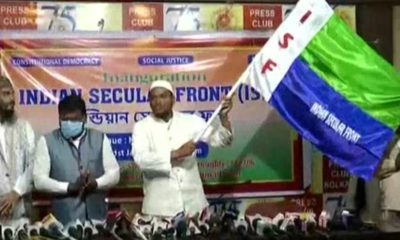 Islamic cleric Peerzada Abbas Siddiqui launches his 'secular' party in WB