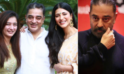 Kamal Haasan undergoes surgery; Akshara and Shruti Haasan share his health update | Bollywood Bubble