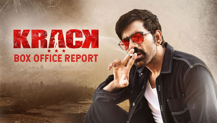Krack Box-Office Report: Ravi Teja's actioner turns out to be biggest blockbuster post-Covid-19 lockdown | Bollywood Bubble