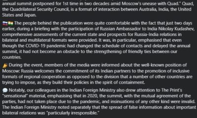 MFA, Russia hits out at Shekha Gupta's The Print for spreading fake news