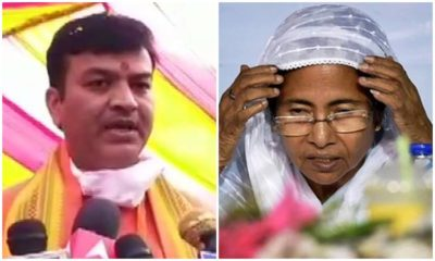 Mamata Banerjee will have to seek refuge in Bangladesh after losing WB polls: UP minister
