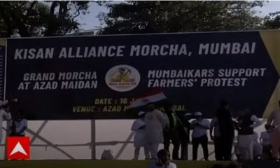 Muslim 'Protestors' raise 'Azadi' slogans while protesting against farm laws