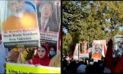 Pakistan: Protestors raise placards of PM Modi, seek support for 'Sindhudesh'