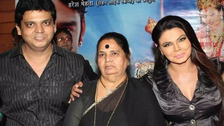 """Rakhi Sawant's brother reveals about their mother's operation; says, """"She has a tumor in her abdomen"""" 