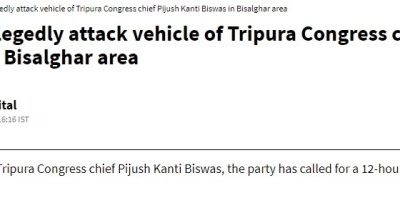 Tripura: Congress minority cell head arrested for attack on state party chief