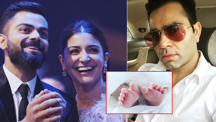 Virat Kohli's brother Vikas Kohli issues clarification over Virushka's baby's viral photo | Bollywood Bubble