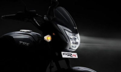 2021 tvs star city plus bs6